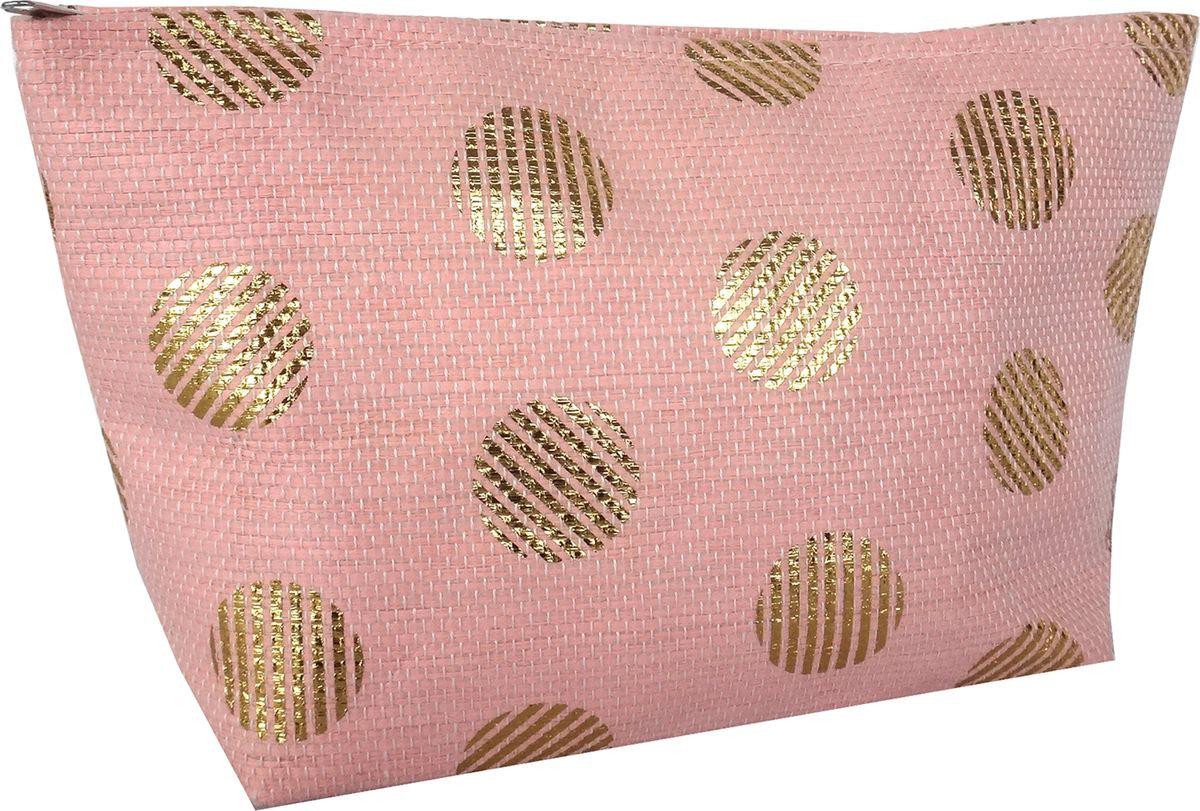Косметичка Magic Home Нежные золотистые круги, 79895, розовый