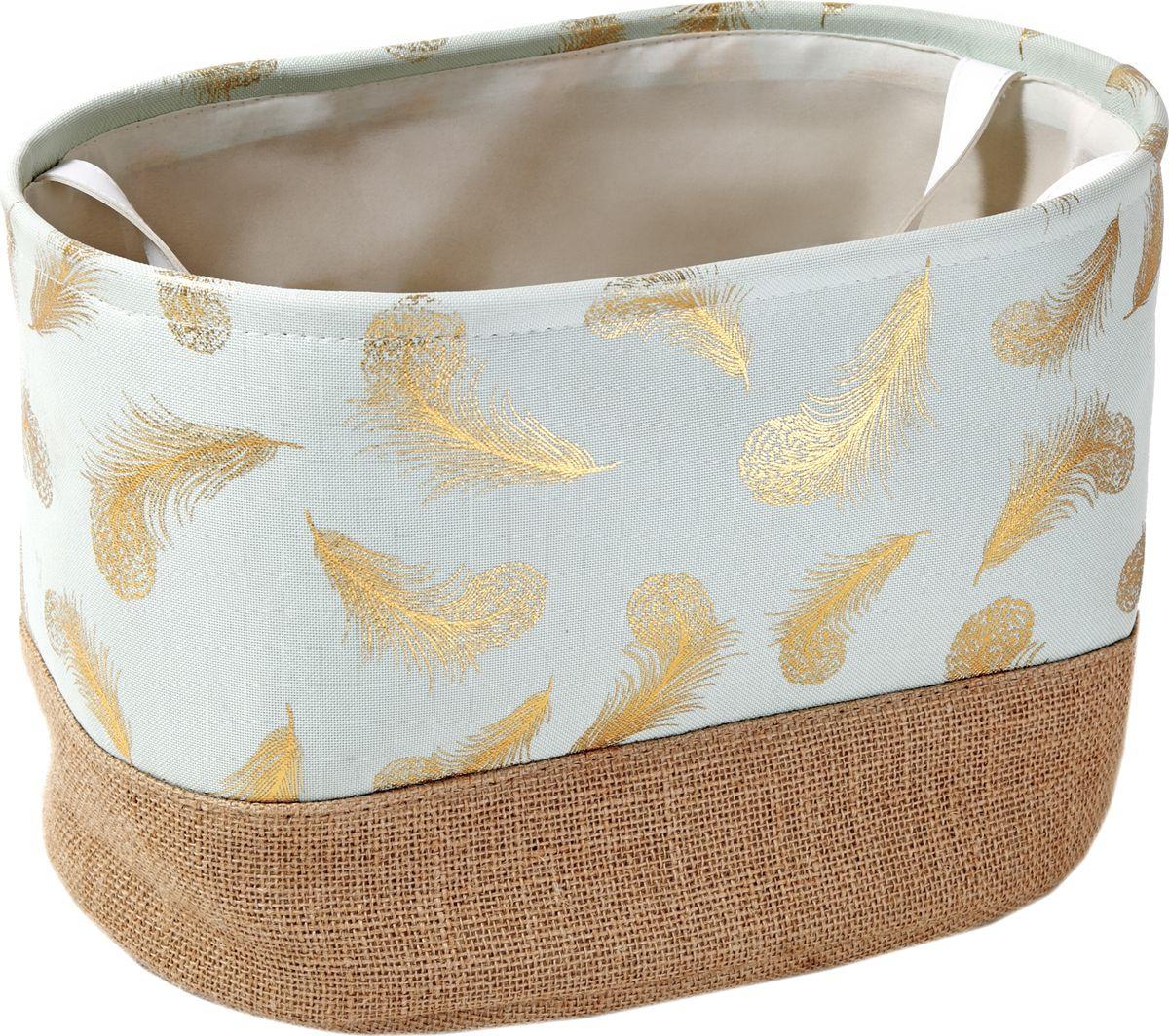 Корзина для белья Magic Home Золотистые перья, 79566, зеленый, 27 x 37 x 24 см корзина складная outwell folding basket цвет зеленый 50 x 29 x 25 см