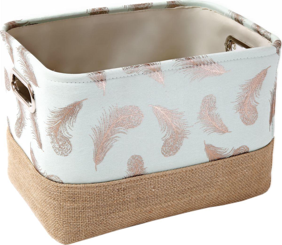 Корзина для белья Magic Home Золотистые перышки, 79567, зеленый, 22 x 32 x 22 см корзина складная outwell folding basket цвет зеленый 50 x 29 x 25 см