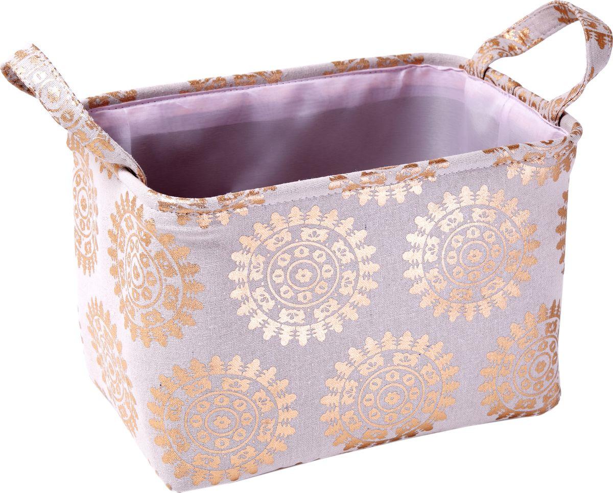 Коробка для хранения вещей Magic Home Золотистые пятнышки, 79576, розовый, 23 x 33 x 22 см