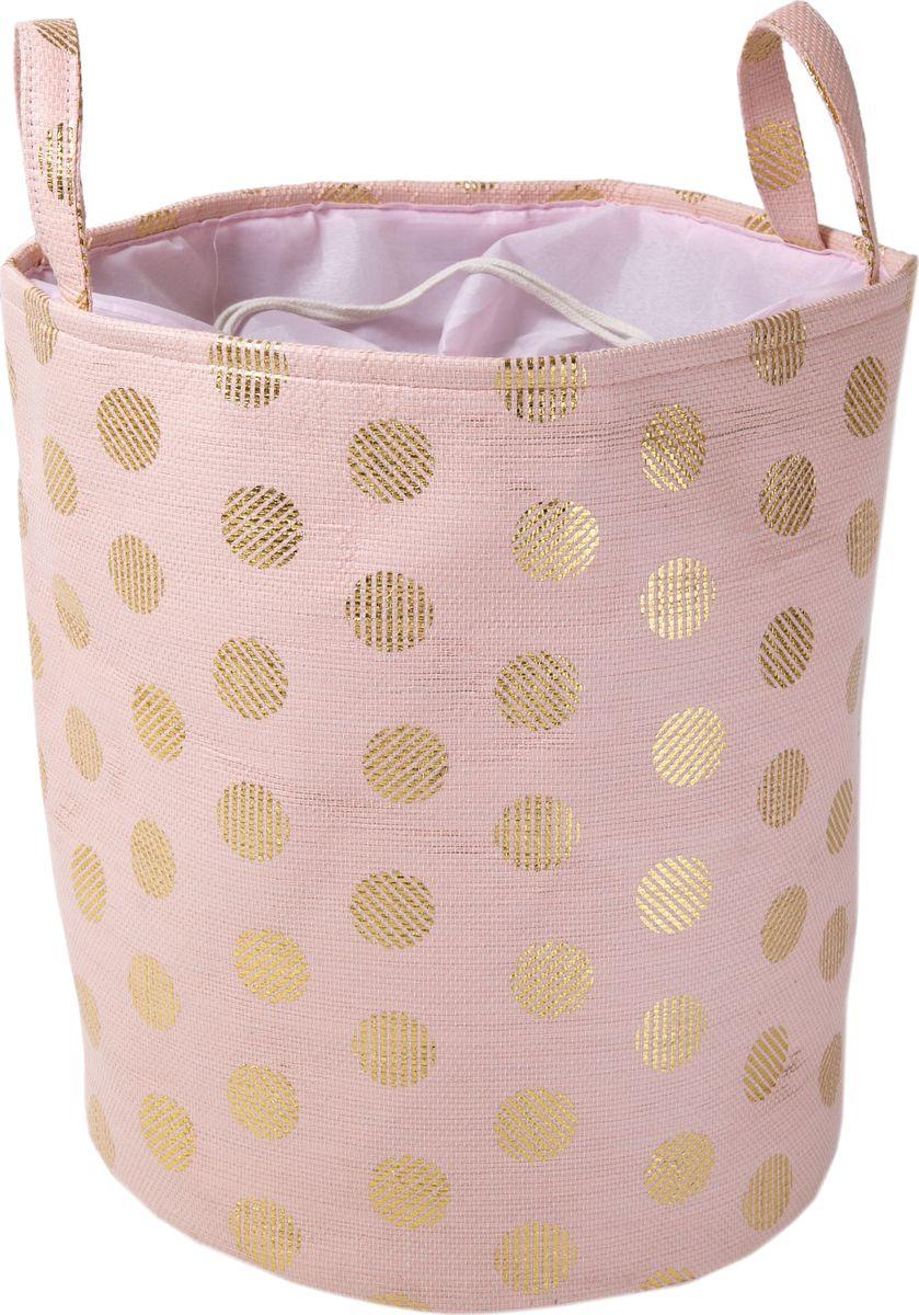 Корзина для белья Magic Home Нежные золотистые круги, 79882, розовый, 40 x 35 x 35 см