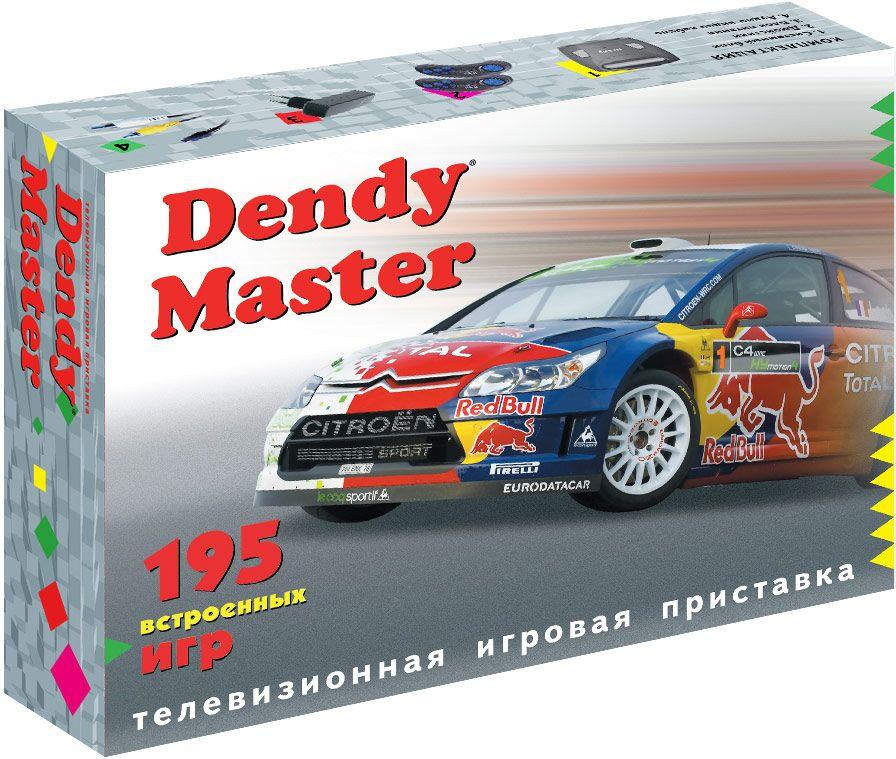 Игровая приставка Dendy Master 195 игр DVTech