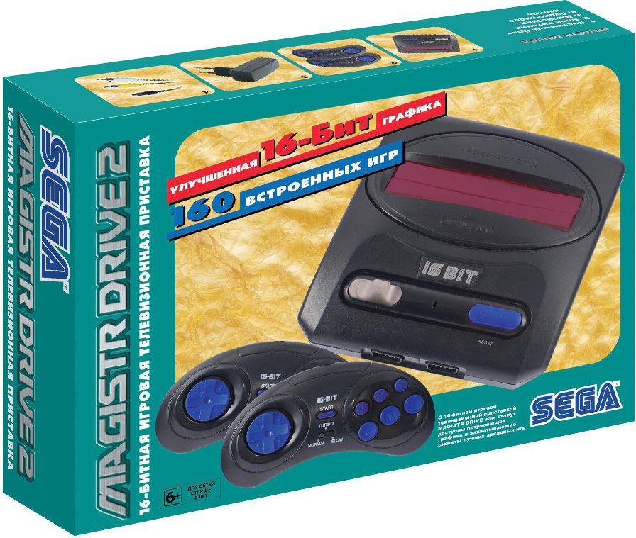 Sega Magistr Drive 2игровая приставка (160 игр) NewGame