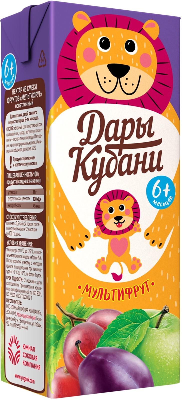 Нектар Дары Кубани для детей из смеси фруктов мультифрут осветленный 200 мл нектар добрый мультифрут