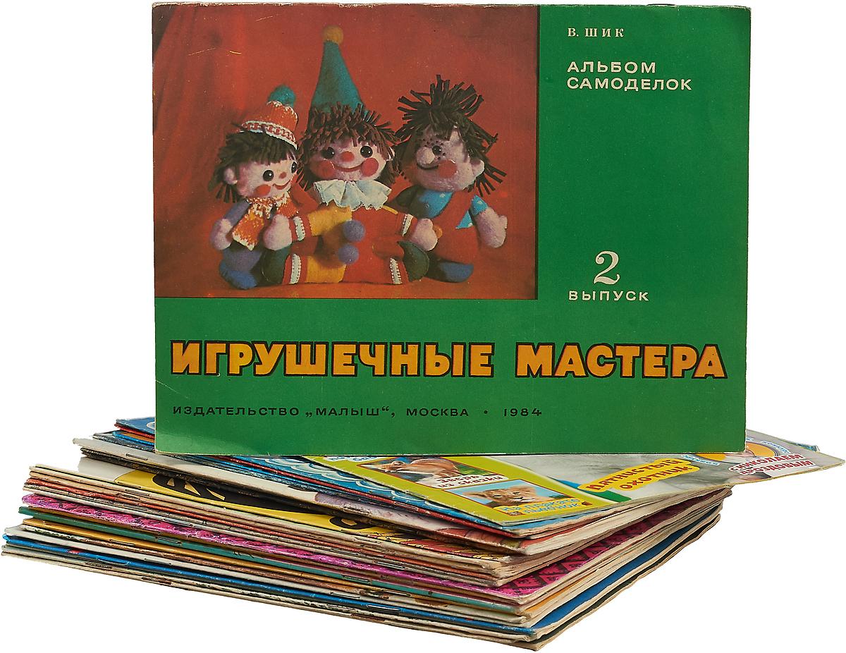 Детские иллюстрированные издания 70-90-х годов (комплект из 30 книг)