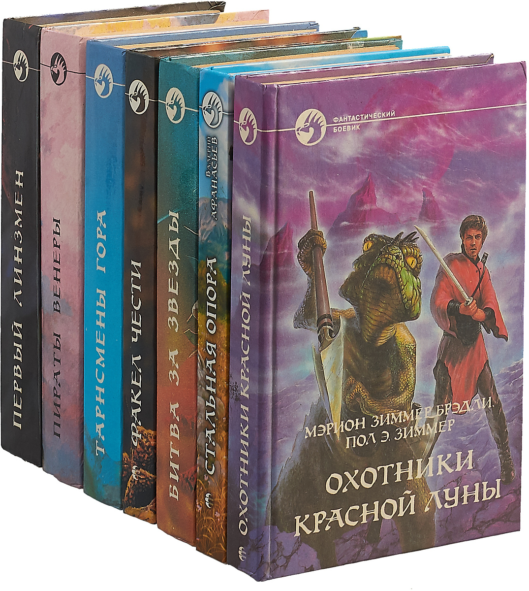 Серия Фантастический боевик (комплект из 10 книг ) серия боевик от александра мазина комплект из 6 книг