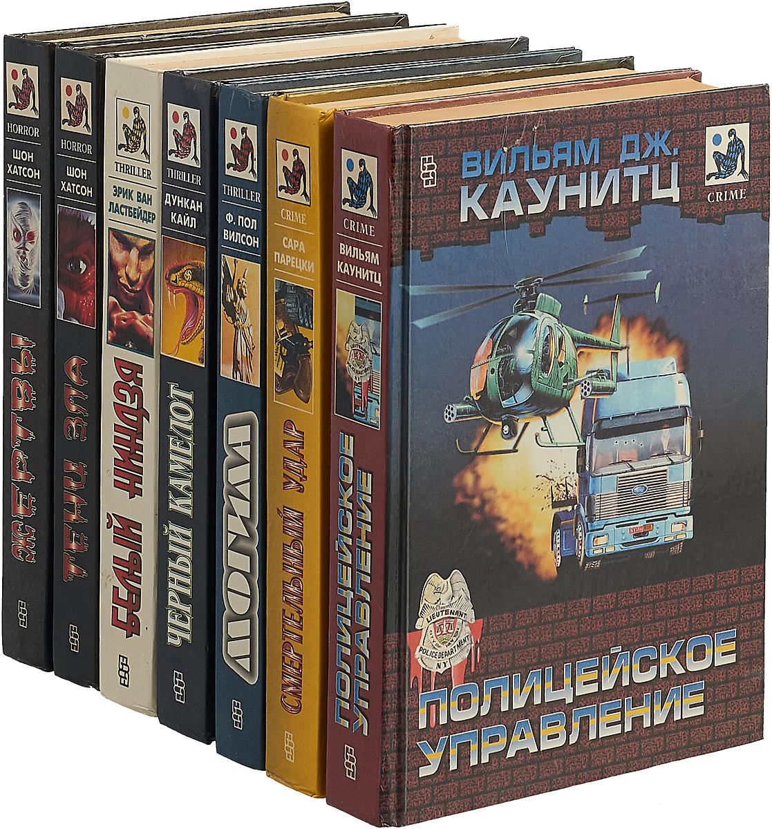 Серия Галерея мистики (комплект из 7 книг) серия мастера остросюжетной мистики комплект из 15 книг