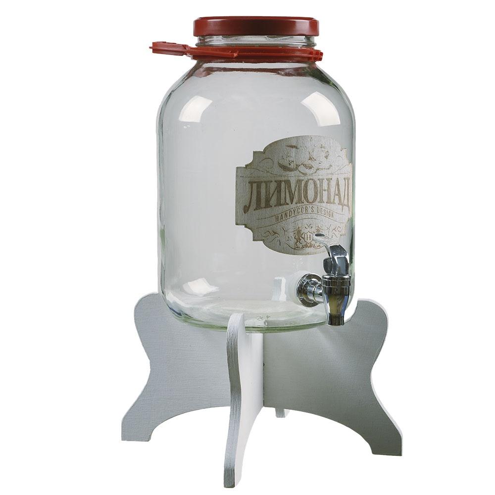 Диспенсер для напитков Лимонадник, прозрачный