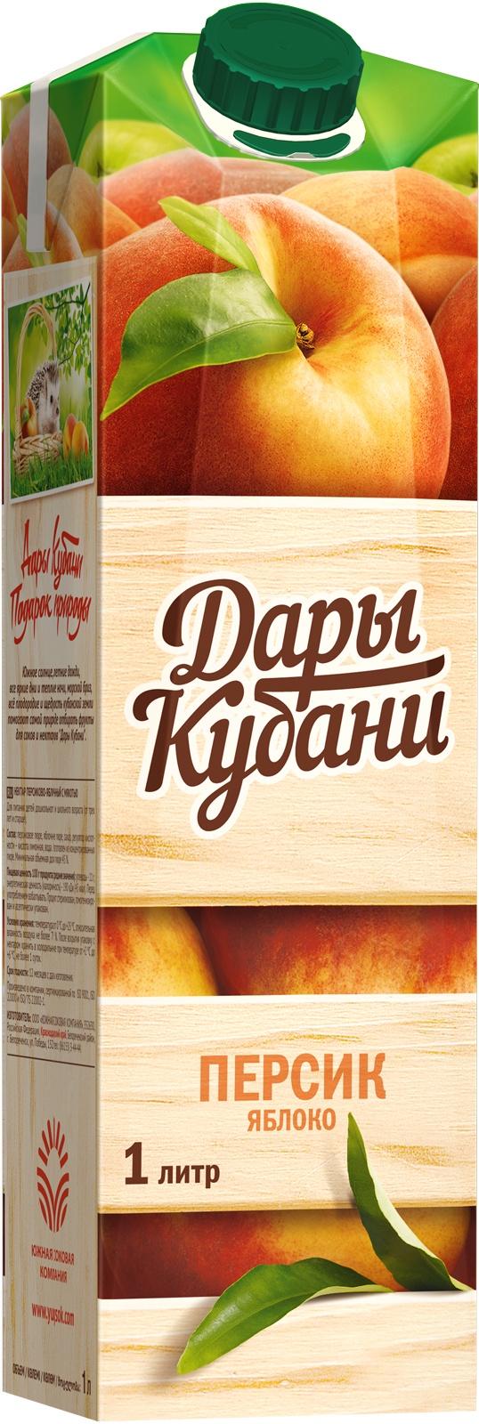 Нектар Дары Кубани персиково-яблочный с мякотью 1 л дары кубани масло подсолнечное рафинированное высший сорт 1 л