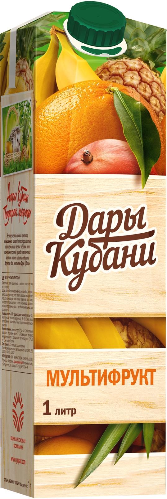 Нектар Дары Кубани мультифруктовый 1 л дары кубани масло подсолнечное рафинированное высший сорт 1 л