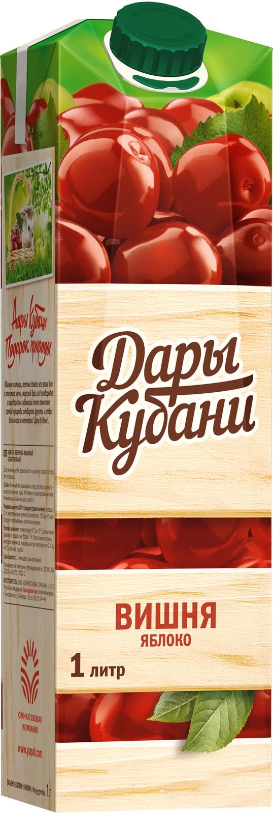Нектар Дары Кубани яблочно-вишневый осветленный 1 л дары кубани масло подсолнечное рафинированное высший сорт 1 л