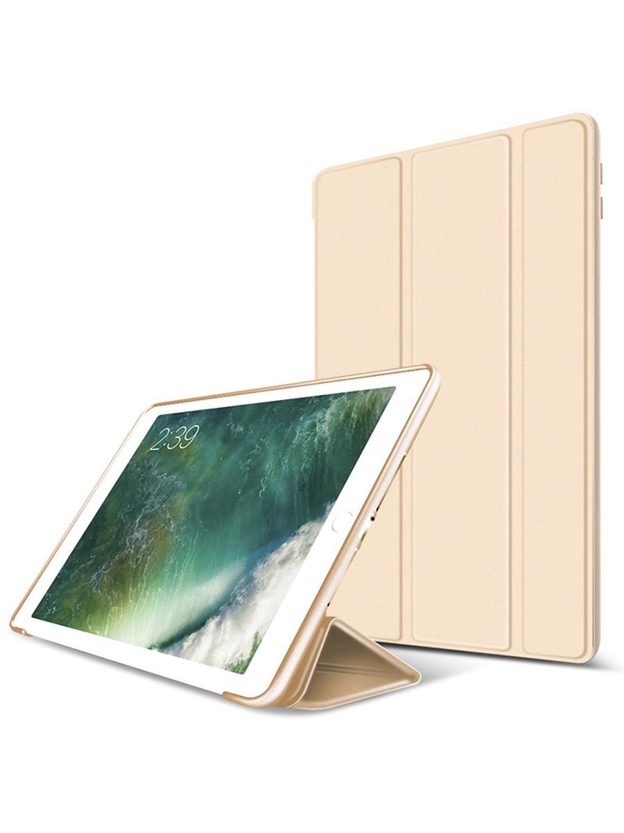 Чехол для планшета YOHO IPad mini 2; IPad mini 3, золотой чехол continent ip 39wt для ipad 2 ipad 3 белый