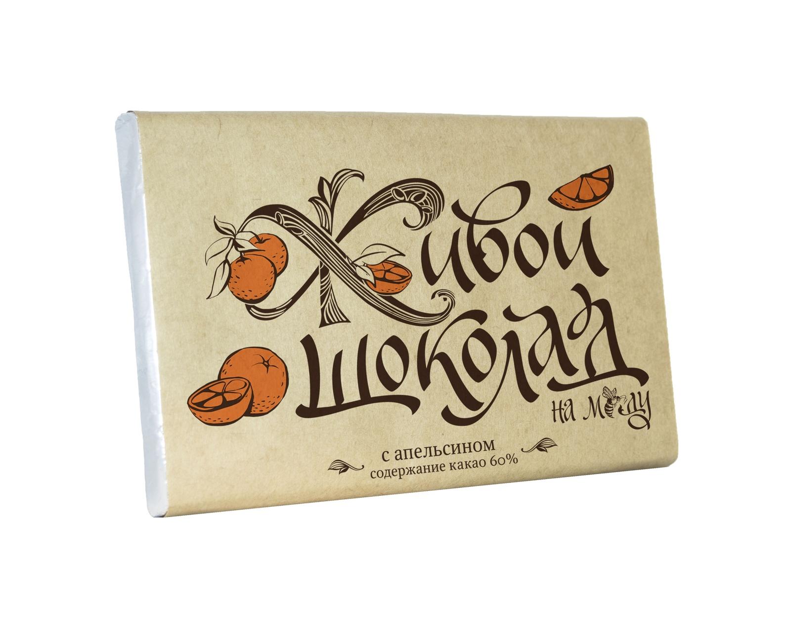 """Шоколад ручной работы """"Живой шоколад Апельсин 100г"""", ZDRAVA LIFE"""