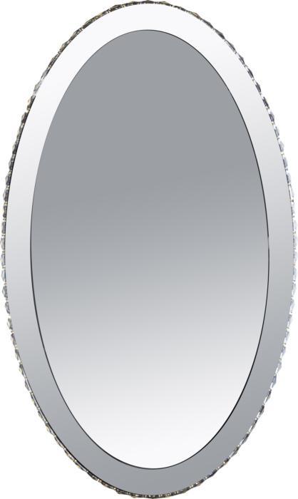 Настенный светильник Globo New 67038-44, LED, 44 Вт настенный светодиодный светильник globo marilyn i 67037 44
