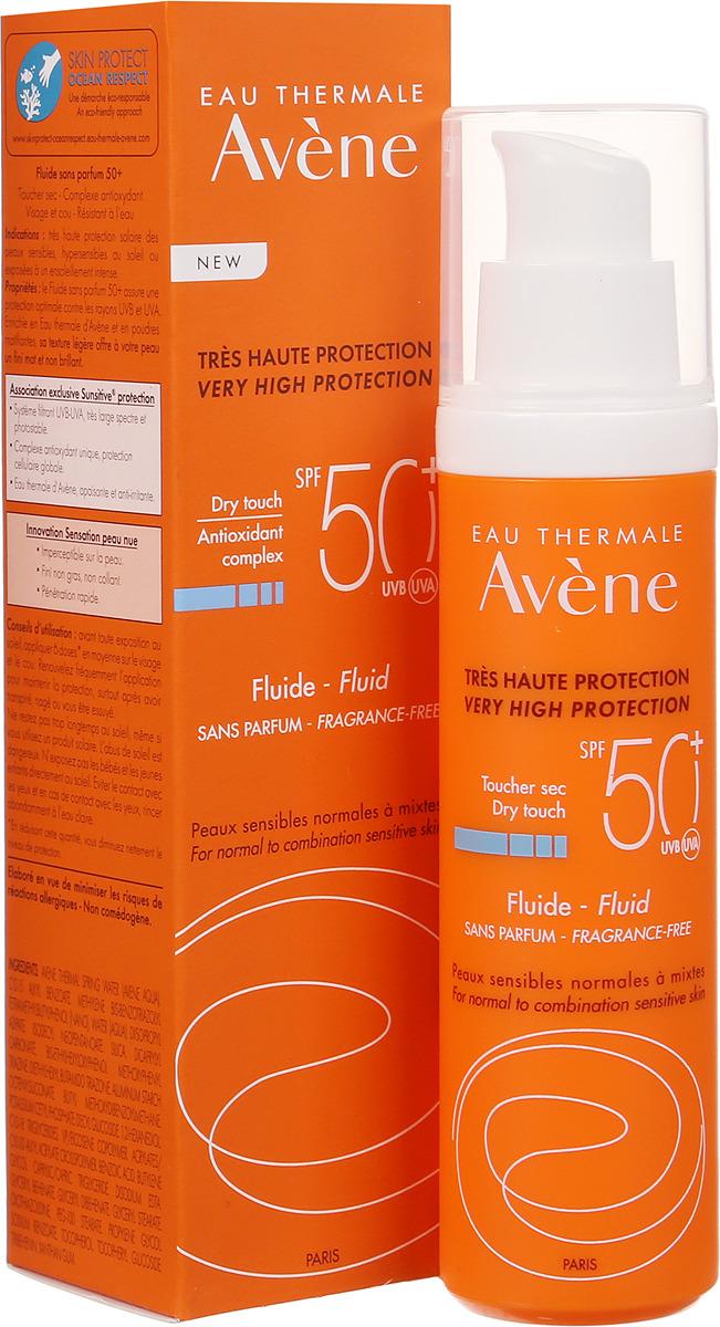 Солнцезащитный флюид для лица Avene, SPF 50+, 50 мл солнцезащитный флюид для лица avene spf 50 50 мл
