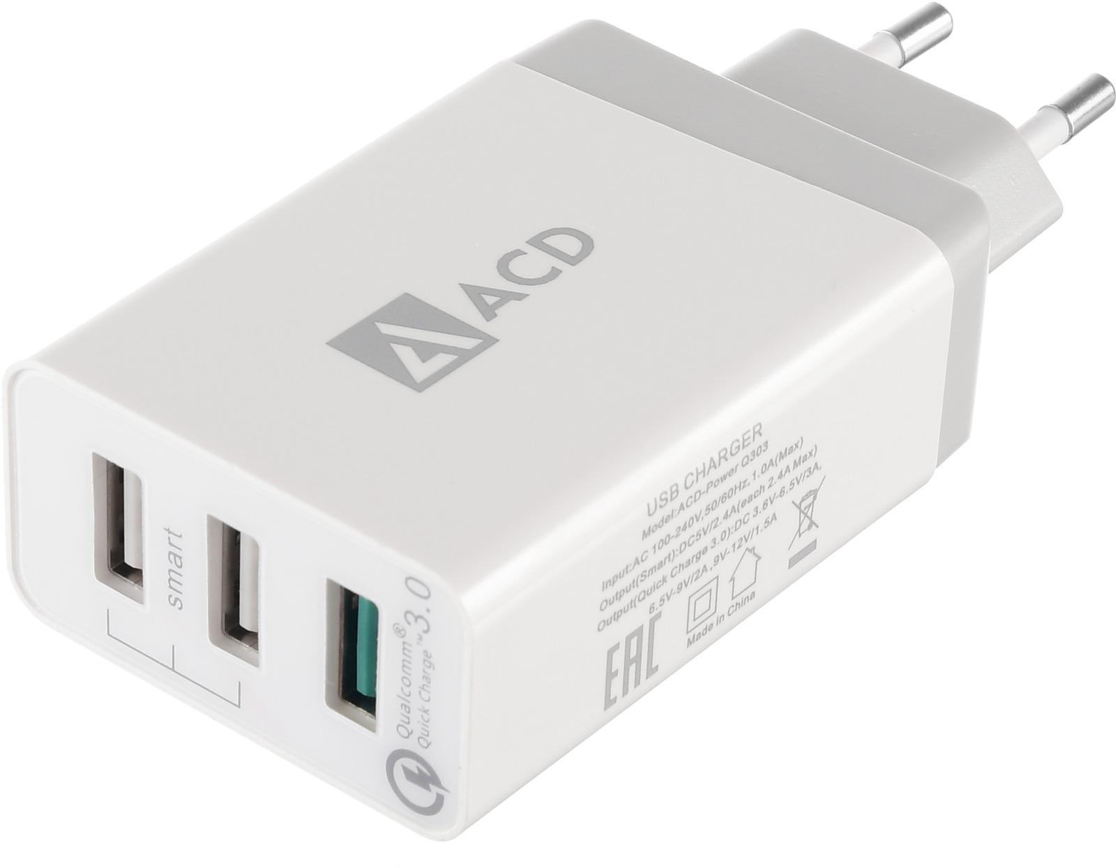 Сетевое зарядное устройство ACD, 30Вт, ACD-Q303-X3W аксессуар acd link usb c usb a 1m white acd u910 c2w