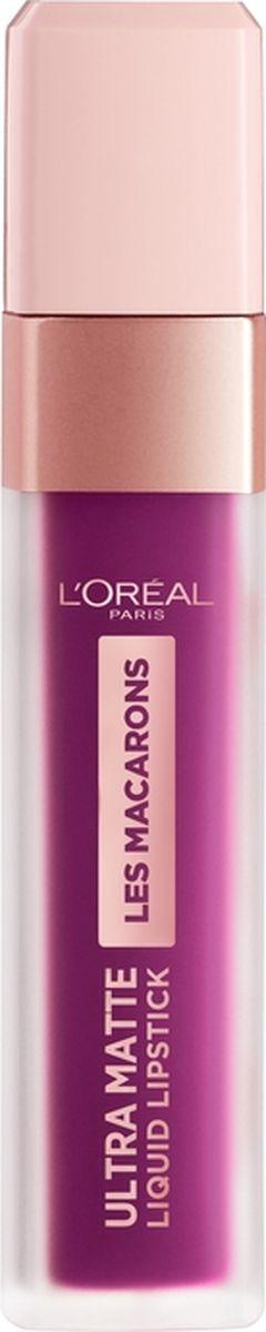 Ультрастойкая губная помада L'Oreal Paris Infaillible Les Macarons, оттенок 840, Infinite Pl, 8 мл