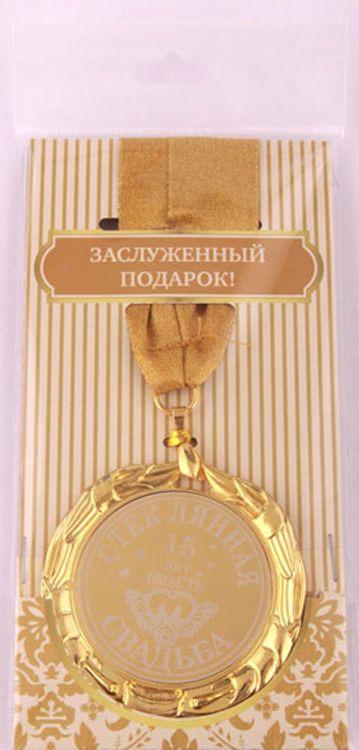 Медаль сувенирная Lefard Стеклянная свадьба, 197-221-8, диаметр 7 см