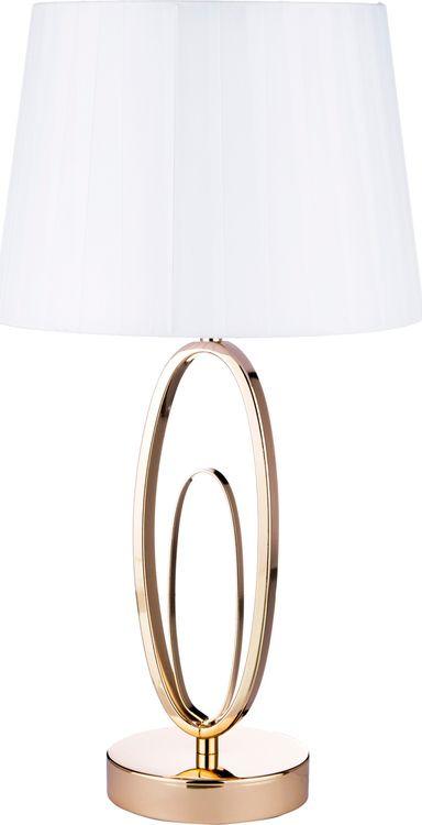 купить Настольный светильник Lefard, 139-207, высота 47 см по цене 2855 рублей