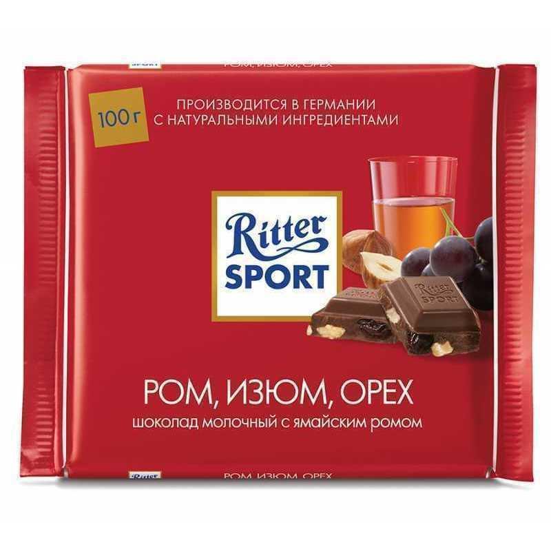 Шоколад Ritter Sport молочный с ямайским ромом, изюмом и орехом лещины, 100г ritter sport лесной орех шоколад молочный с обжаренным орехом лещины 100 г