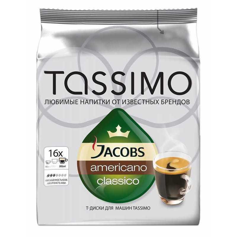 Кофе (капсулы) Tassimo Jacobs Американо, 16*9г (144г) кофе капсульный tassimo jacobs latte caramel капсулы совместимые с кофемашинами tassimo® [8050046]