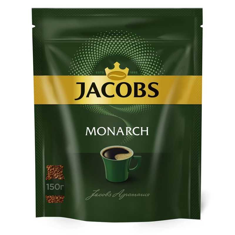 Кофе Jacobs Monarch натуральный растворимый сублимированный, 150г jacobs monarch кофе натуральный растворимый в стиках 10 шт