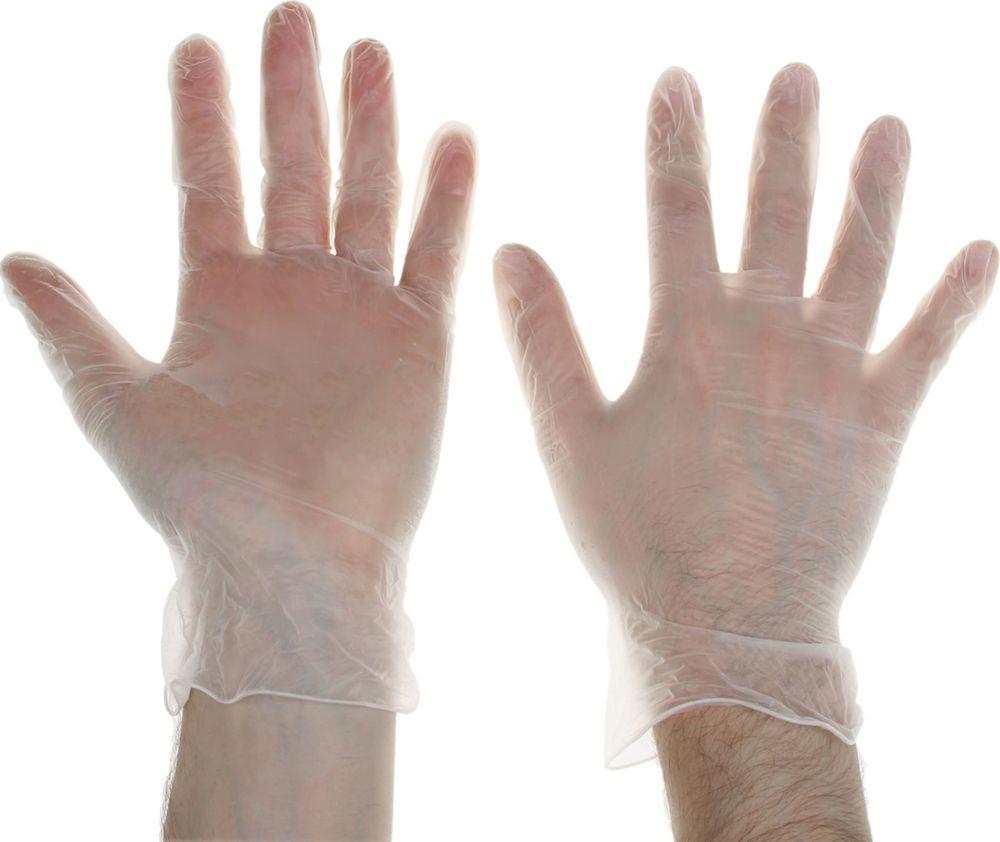Перчатки виниловые одноразовые, 2944262, размер S, 100 шт