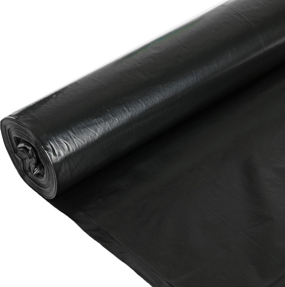 Мешки для мусора Домашний Сундук, профессиональные, цвет: черный, 240 л, 10 шт мешки для мусора домашний сундук с завязками цвет голубой 35 л 15 шт
