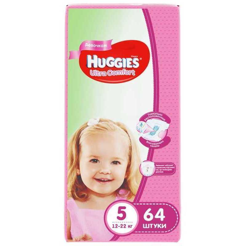 Подгузники HUGGIES Ultra Comfort для девочек 5 (12-22кг), 64шт huggies подгузники для девочек ultra comfort 12 22 кг размер 5 15 шт