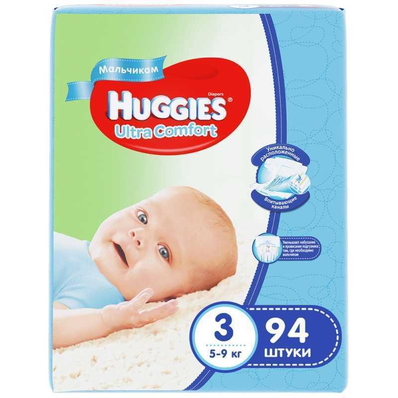 Подгузники HUGGIES Ultra comfort для мальчиков 3 (5-9кг), 94шт