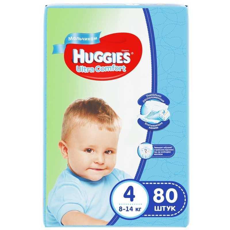 Подгузники-трусики HUGGIES 449345 хаггис подгузники naturemade для мальчиков 4 10 14кг 42шт