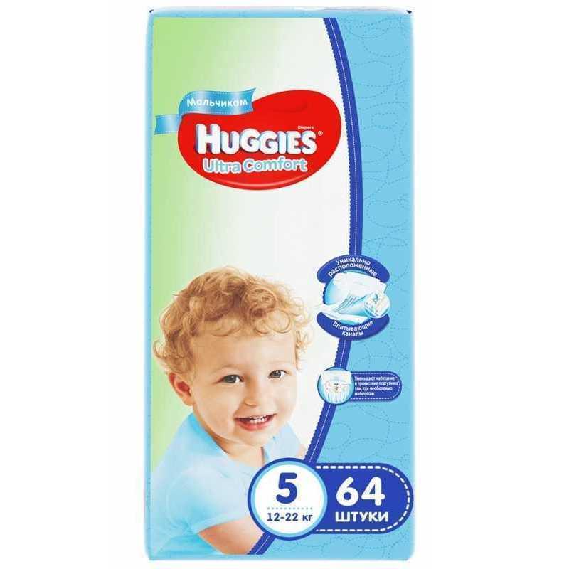 Подгузники HUGGIES Ultra Comfort для мальчиков 5 (12-22кг), 64шт huggies подгузники для девочек ultra comfort 12 22 кг размер 5 15 шт