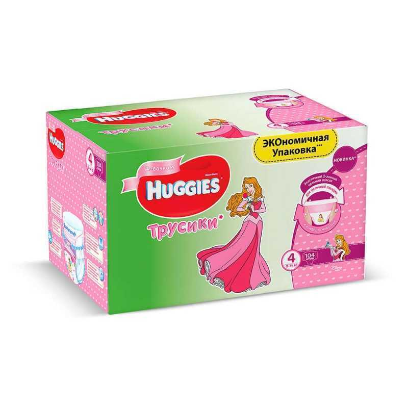 Трусики HUGGIES 4 для девочек (9-14кг), 104шт