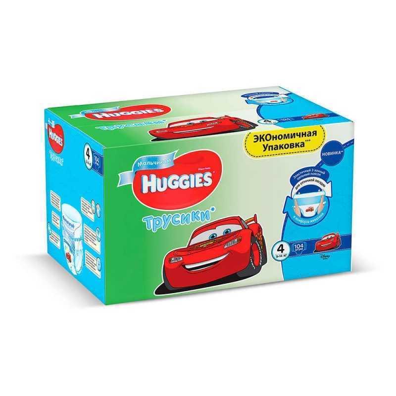 Трусики HUGGIES 4 для мальчиков (9-14кг), 104шт