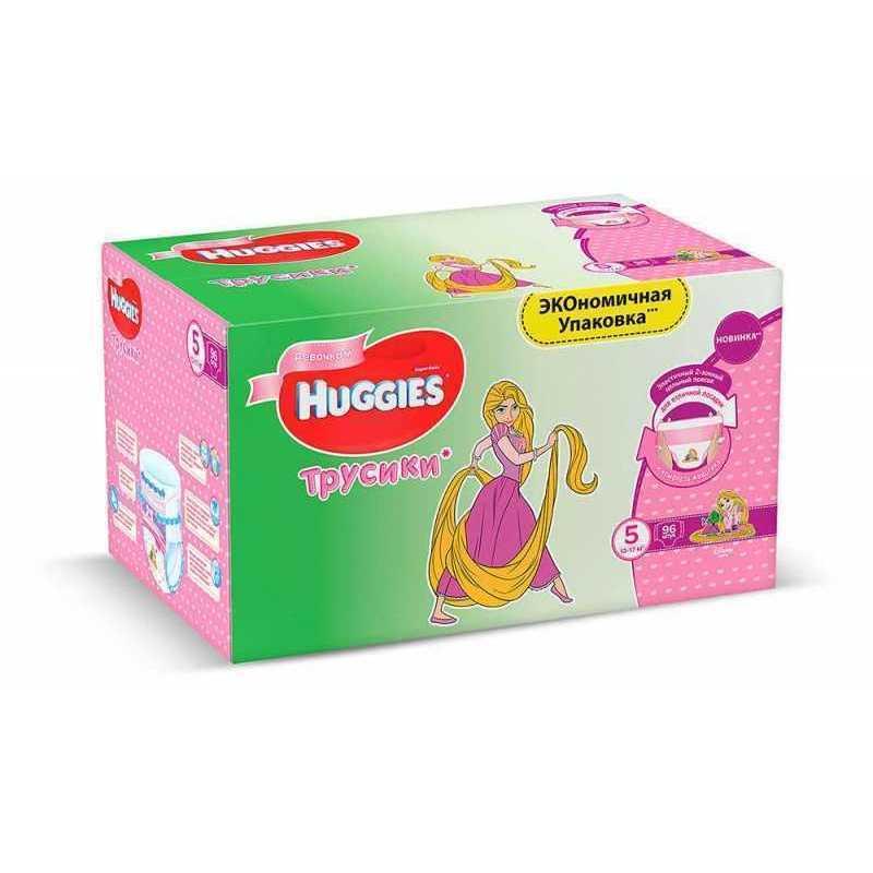 Трусики HUGGIES 5 для девочек (13-17кг), 96шт