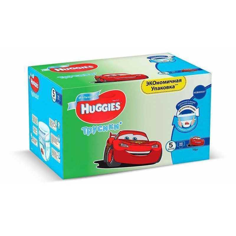 Трусики HUGGIES 5 для мальчиков (13-17кг), 96шт