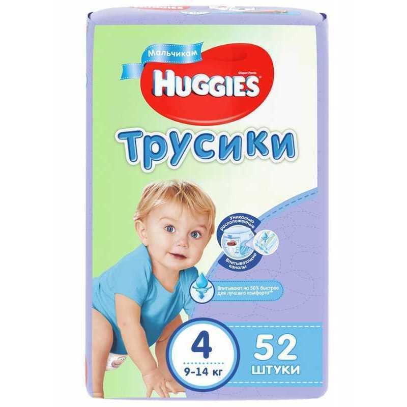 Подгузники-трусики HUGGIES 459424 хаггис подгузники naturemade для мальчиков 4 10 14кг 42шт