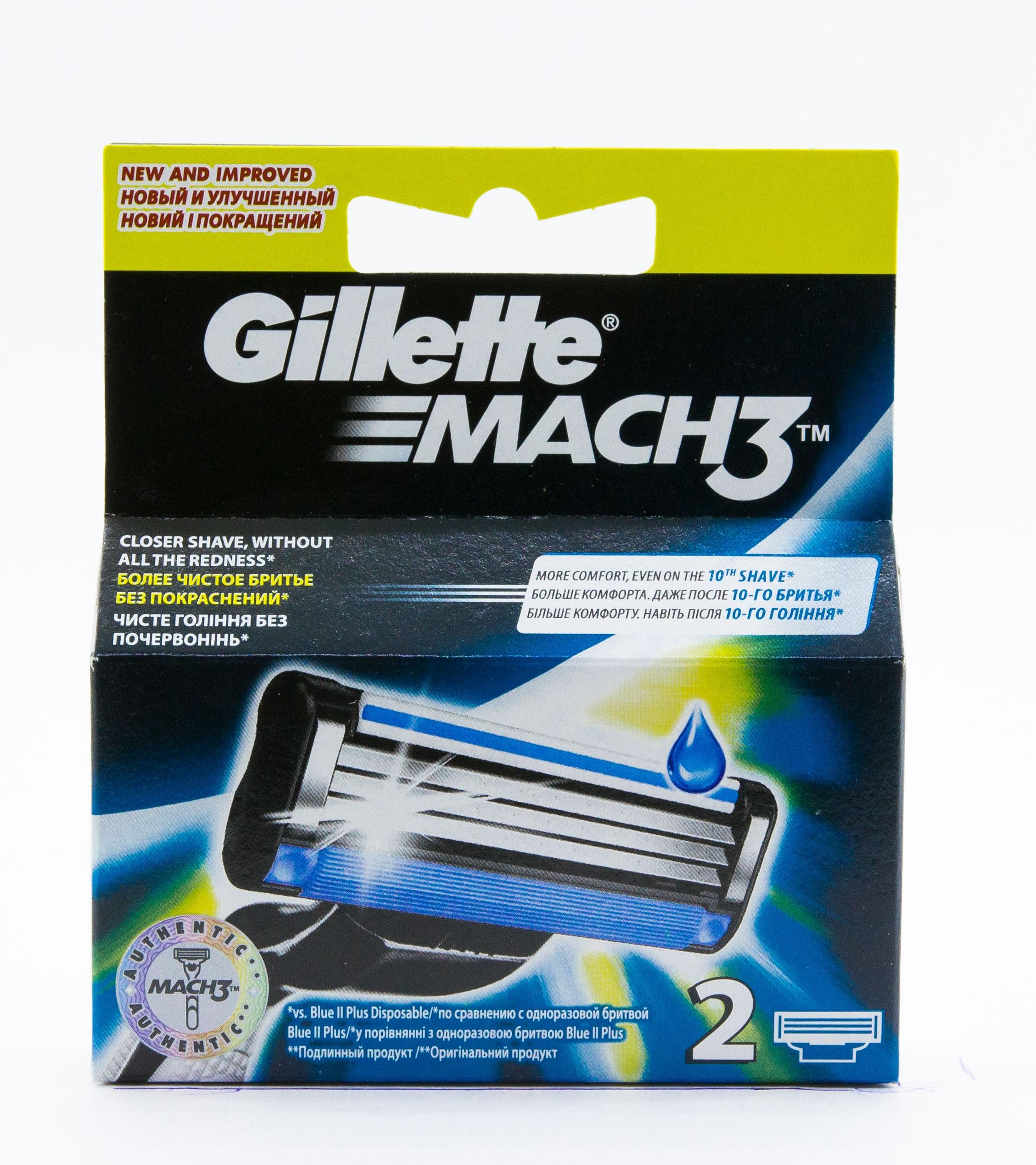 Сменные кассеты для бритв Gillette MAG-81540655
