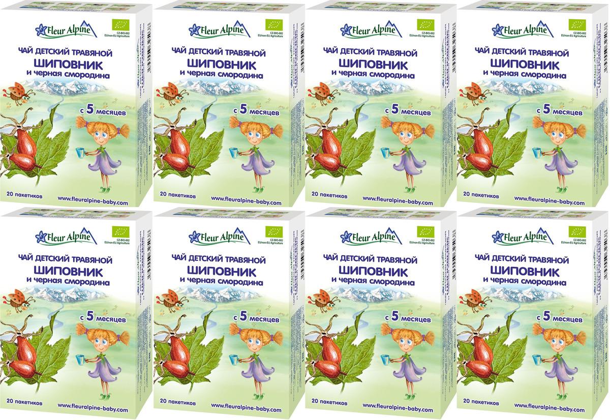 Флер Альпин Органик чай травяной шиповник и черная смородина, с 5 месяцев, 8 шт по 30 г чай детский fleur alpine черника и шиповник с 5 мес 30 г