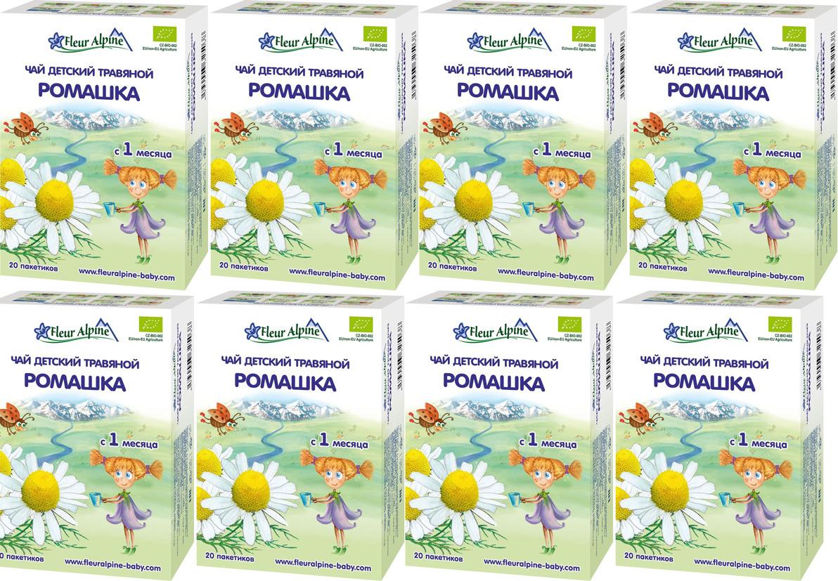 Флер Альпин Органик чай травяной ромашка, с 1 месяца, 8 шт по 20 г чай травяной fleur alpine organic для кормящих матерей 30 гр