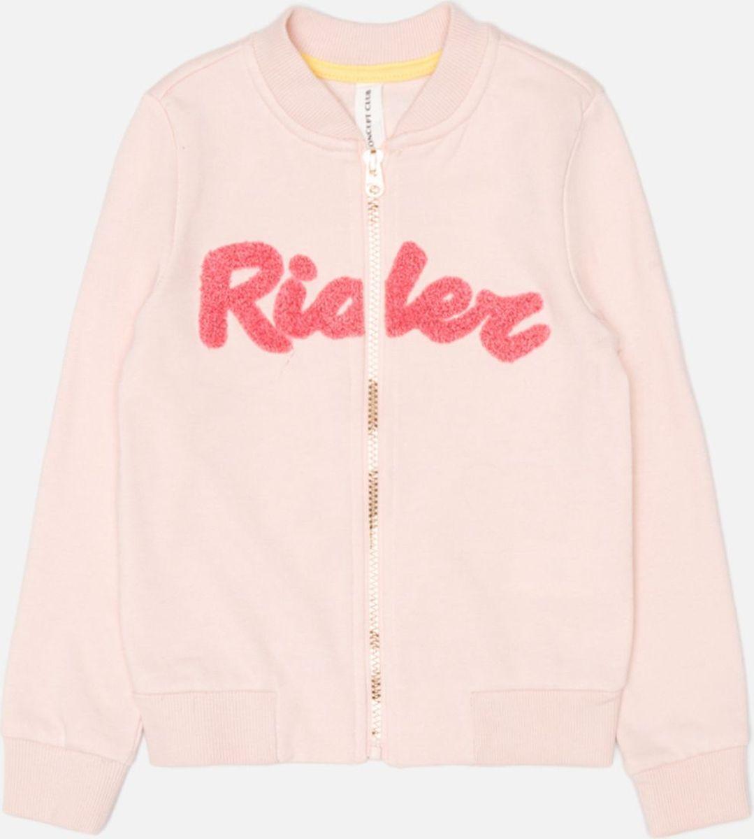 Жакет для девочки Concept Club Sotre, цвет: светло-розовый. 10210130058_3400. Размер 15810210130058_3400