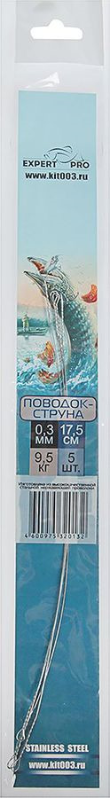 Поводок струна Три кита, 2587451, 0,3 мм, 17,5 см, 9,5 кг, 5 шт