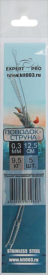 Поводок струна Три кита, 2587449, 0,3 мм, 12,5 см, 9,5 кг, 5 шт