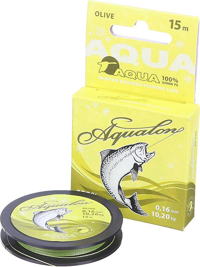 Леска плетеная Aqua Aqualon Olive, 1701795, 15 м, 0,16 мм