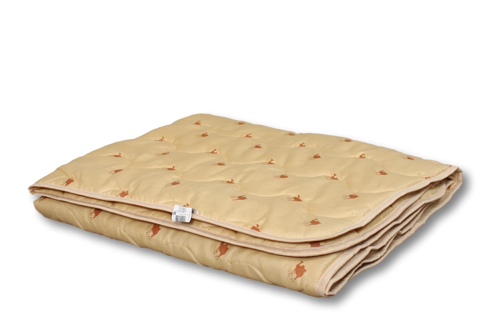 """Одеяло """"Camel"""" легкое; Альвитек, размер 1.5"""