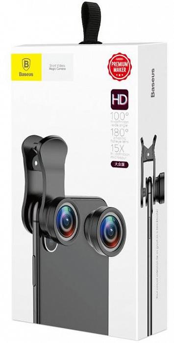 Фото - Объектив накладной Baseus набор для телефона, ACSXT-C01, черный объективы