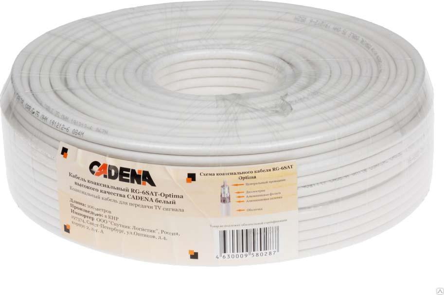 Кабель коаксиальный Cadena RG-6SAT-Optima высокого качества, белый, 100 м