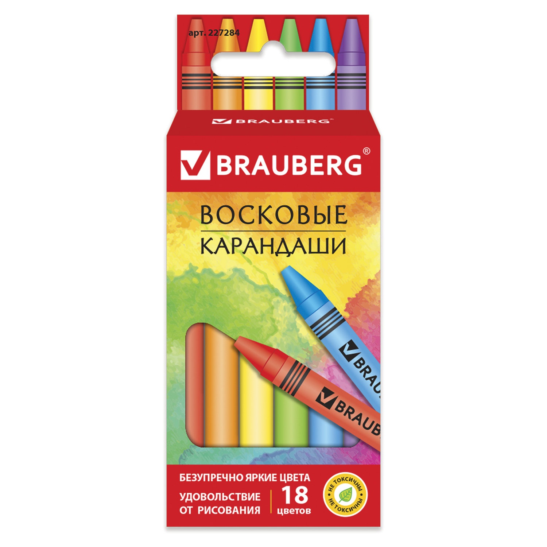Мелки BRAUBERG Восковые карандаши АКАДЕМИЯ, НАБОР 18 цветов карандаши восковые мелки пастель bic карандаши evolution 93 заточенные 18 цветов