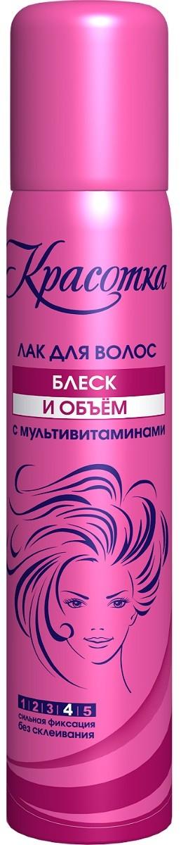 Лак для волос КРАСОТКА КРАСОТКА Блеск и объем с мультивитаминами, 200 мл46 06682 00280 4Лак для волос дарит волосам здоровый, насыщенный, многомерный зеркальный блеск и объем от корней. • Стойкая фиксация без склеивания. • Легко удаляется с волос при расчесывании. • Мультивитамины в составе. Сделайте вашу причёску восхитительной и объёмной! Средства для стайлинга Красотка – это способ бескомпромиссного проявления индивидуальности. Ваша причёска в полном объёме!