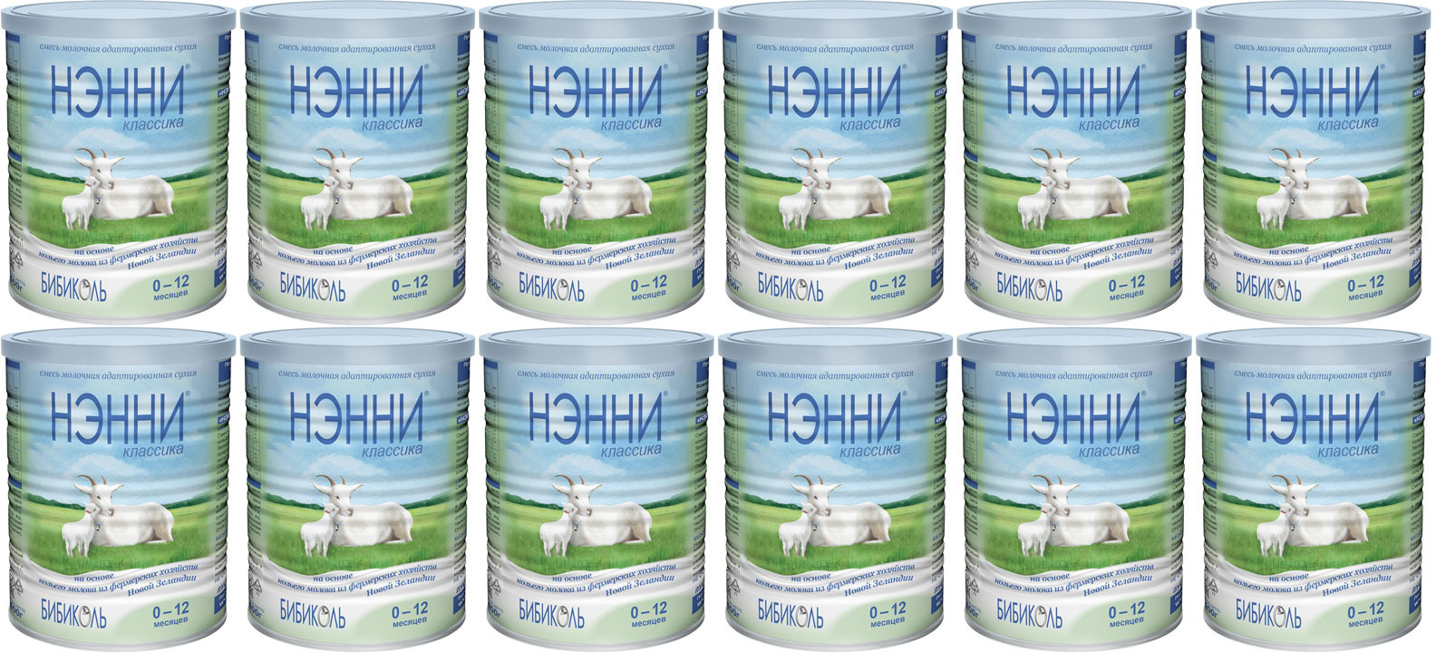 Смесь Нэнни Классика молочная на основе козьего молока, 12 шт по 400 г молочная смесь kabrita 1 gold с рождения 800 гр на основе козьего молока
